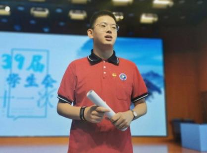 """山东省济南第十一中学青年志愿者韩程阳荣获""""青社奖""""表彰"""