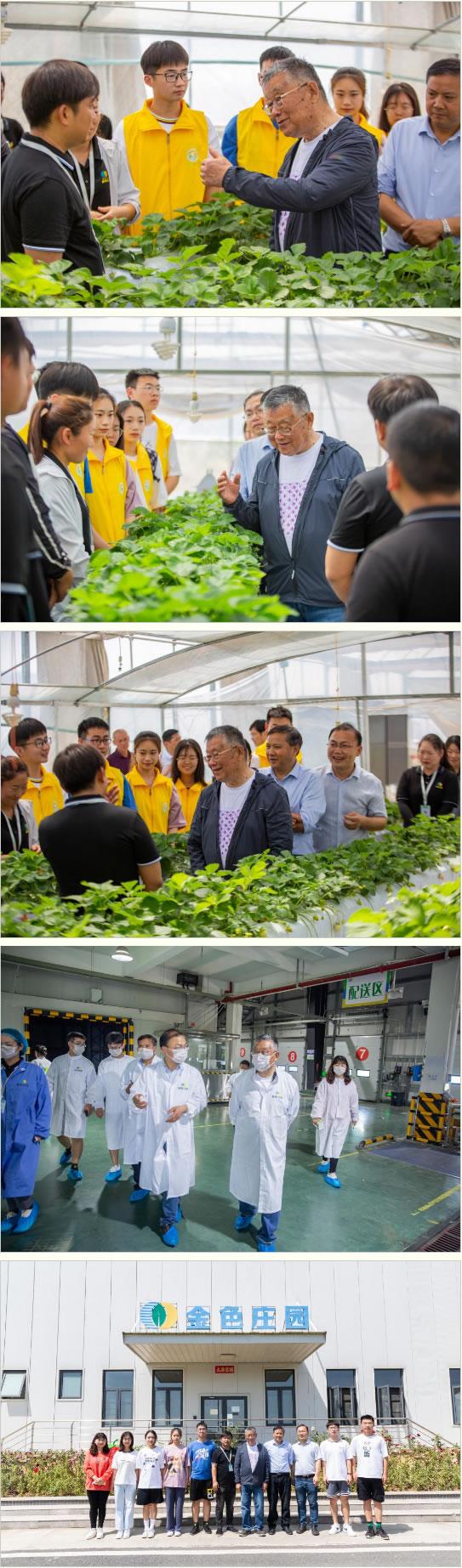 江苏农林职业技术学院新禾助农服务团:传承亚夫精神 助力乡村振兴