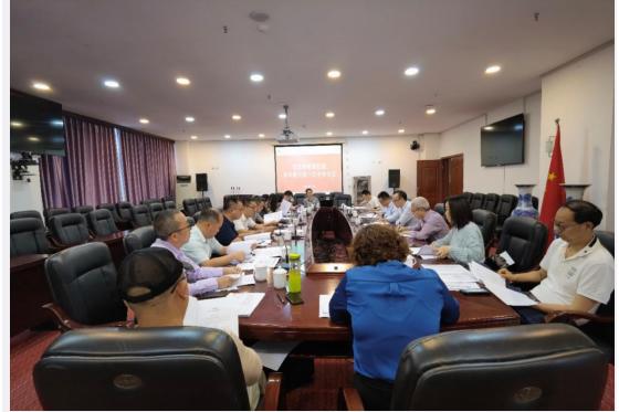 宜宾学院召开第四届学术委员会第一次全体会议