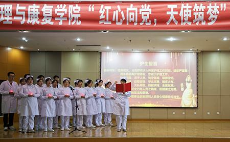 华北理工大学开展国际护士节主题纪念活动