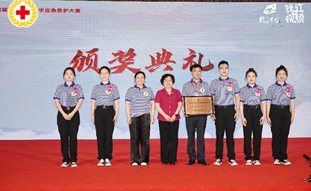 第四届浙江省红十字应急救护大赛 浙江海洋大学蝉联第一